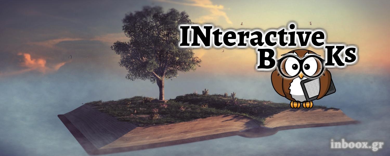 Interactive Books GR