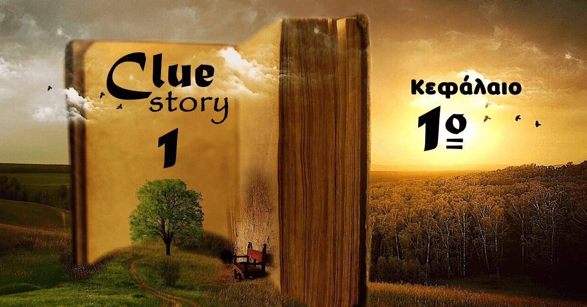 Clue Story 1