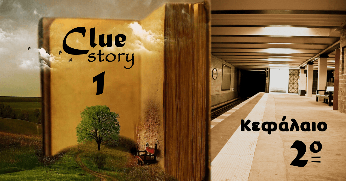 Clue Story 1 - Κεφάλαιο 2