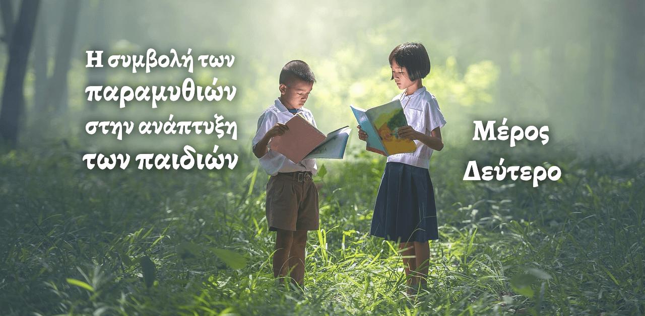 Συμβουλές για καλύτερη ανάγνωση